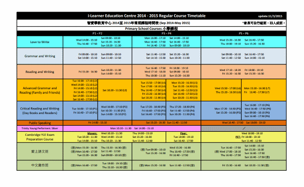 i-Learner-Timetable-2014-2015-updated-on-11Mar