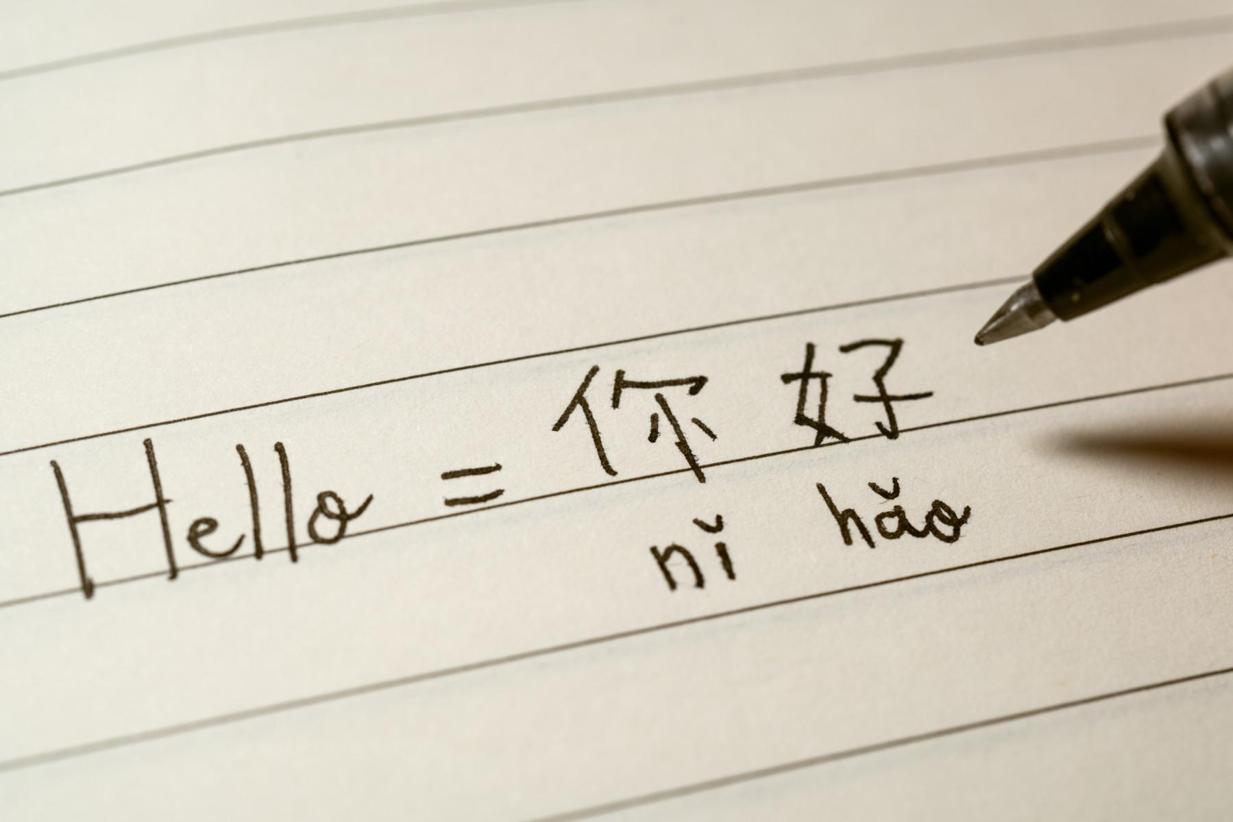 普通話拼音班