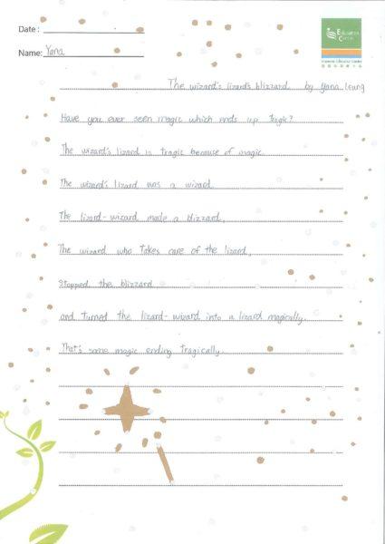 Yana's poem