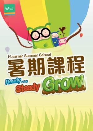 i-Learner Summer School