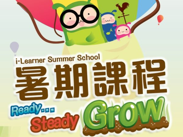 i-Learner Summer School Thumbnail