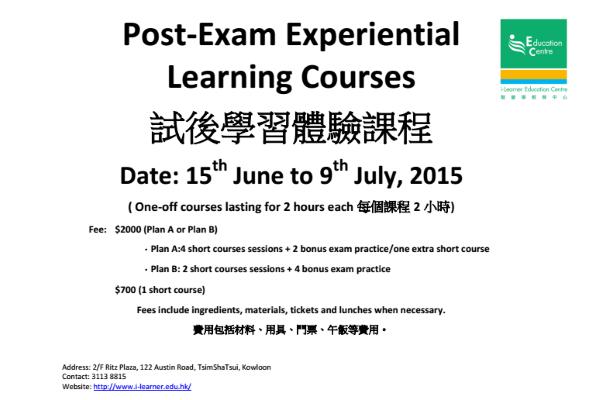 Post Exam Courses Thumbnail