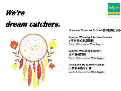 Summer School Timetables