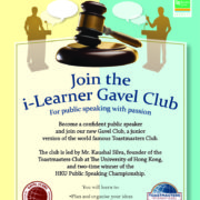 i-Learner Gavel Club