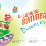 i-Learner Summer School 2018