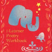 i-Learner Poetry Workbooks – Rosebud Level