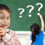 Are Top Schools the Best Schools for your Kid?