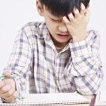 Working On Your Kid's Weaker Skills