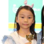 Chita Lam