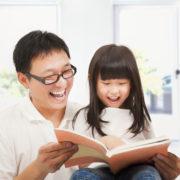 i-Learner Austen Term Newsletter