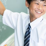 Overseas School Admissions 13+: Mathematics and Non-verbal Reasoning
