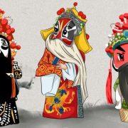 中華文化藝術—戲曲